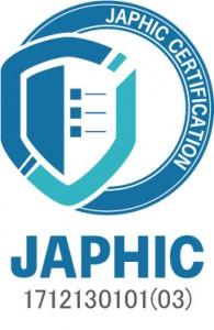 JAPHIC 個人情報第三者認証
