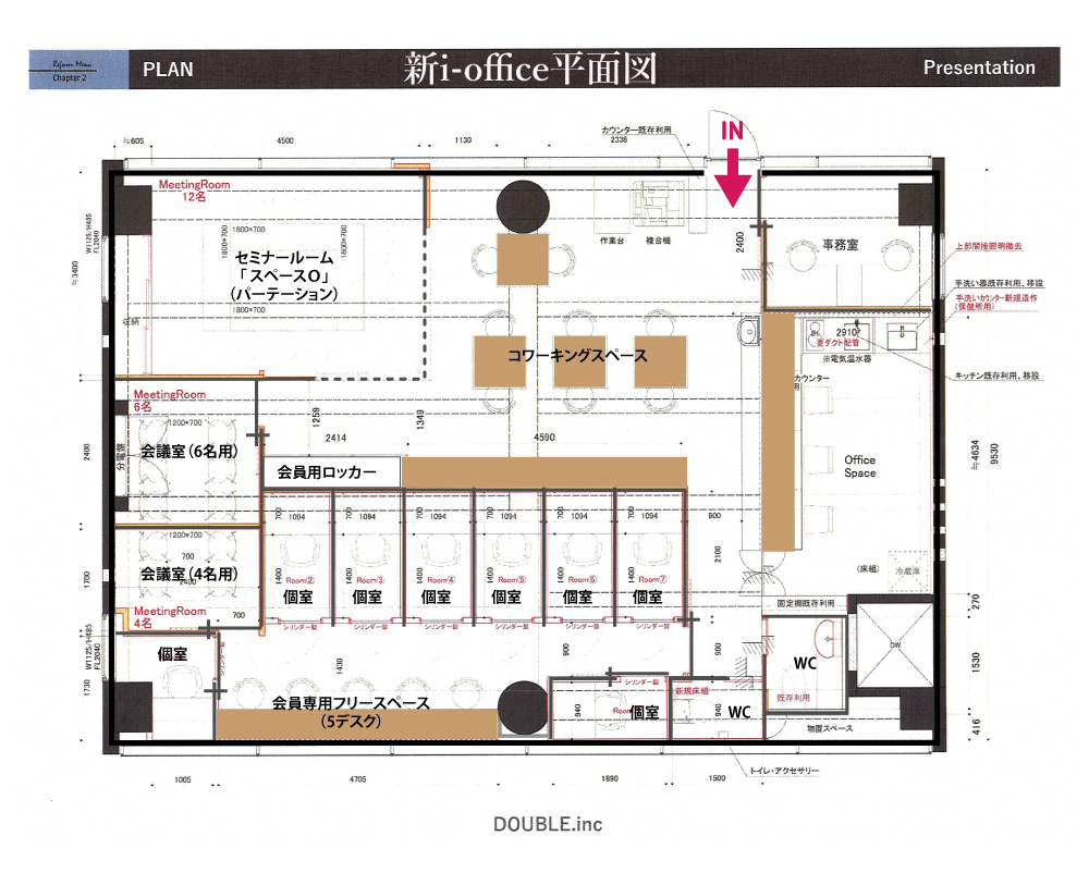 i-office吉祥寺平面図